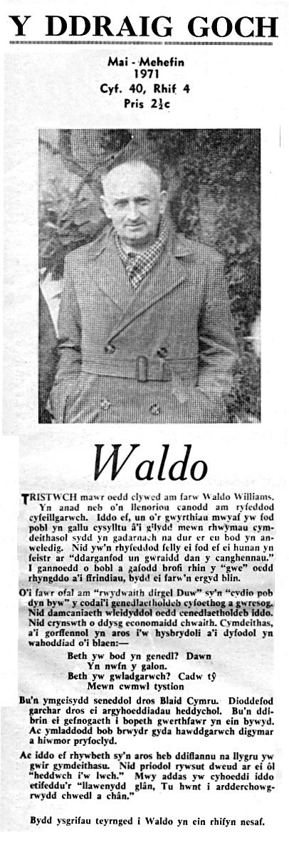 Waldo - 1971