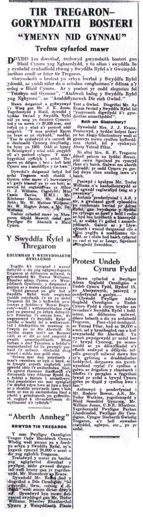 1947 Hydref 22 Baner ac Amserau Cymru